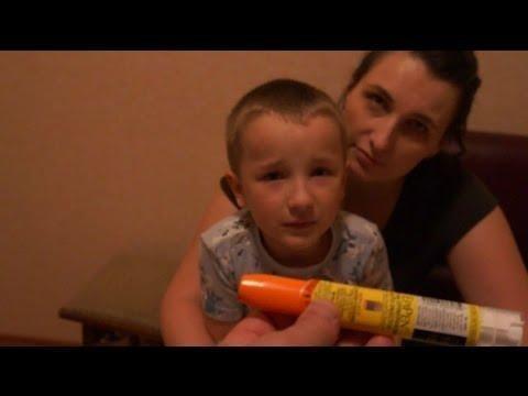 Epinephrine Injection