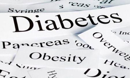 Diabetes Test Online
