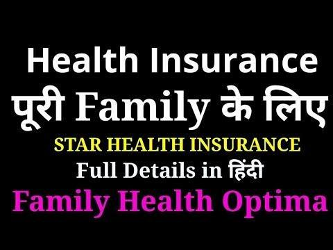 Health Insurance And Diabetes