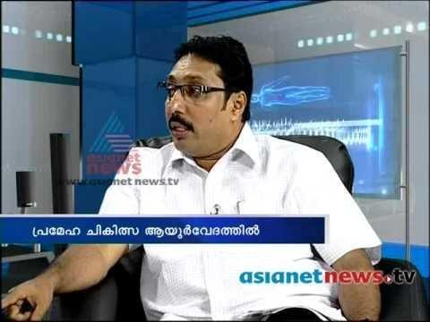 Ayurvedic Medicine For Diabetes In Kerala