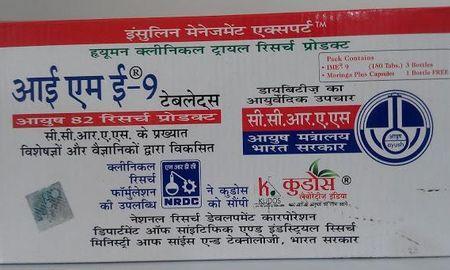 Blood Sugar Treatment In Ayurveda In Hindi