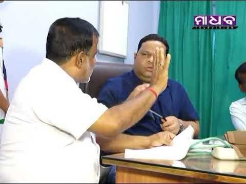 Master Health Check-up