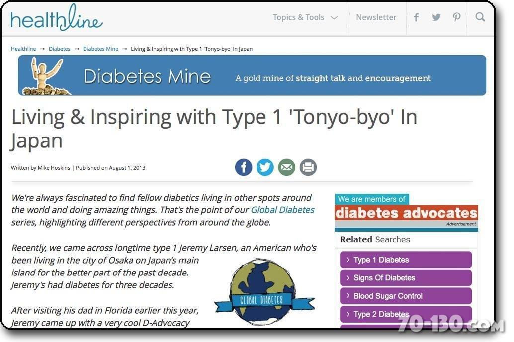 Diabetes Mine Interview About Living With T1d In Japan