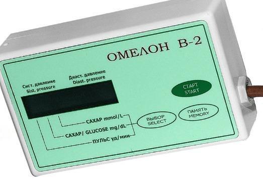 Omelon 2, Noninvasive,glucose Monitoring System, No Needle, No Blood, Diabetes.   Ebay