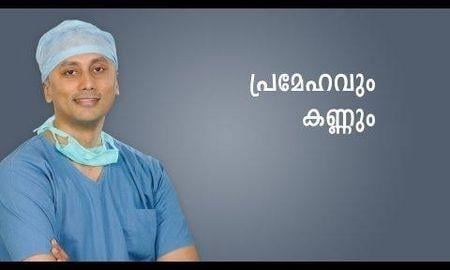 Diabetic Eye Specialist