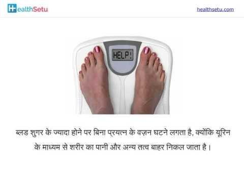 Type 1 Diabetes Honeymoon Symptoms