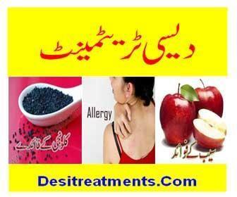 Blood Sugar Control Tips In Urdu